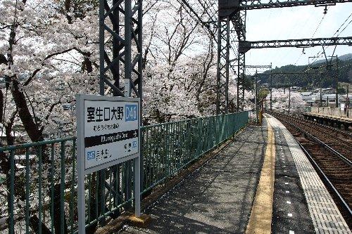 春室生寺駅2