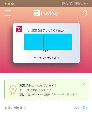 peypey1_20181211183148659.jpg