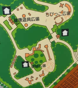 旭公園ちびっこ1-1