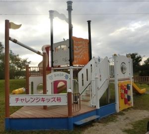 戸田川無料17