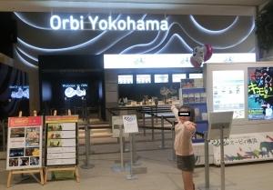 オービィ横浜1