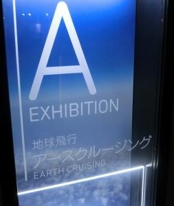 オービィ横浜8