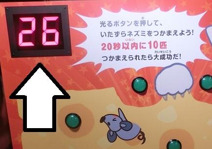 20181220071005ad6.jpg