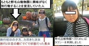 金沢イベント1-1