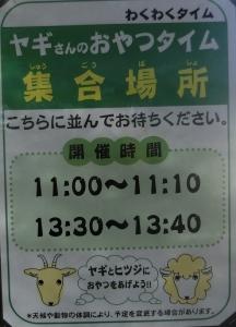 金沢イベント他7