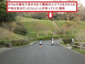 金沢自然公園16-1