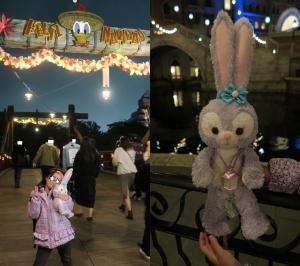 浦安総合公園2