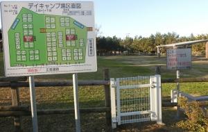 浦安総合公園12