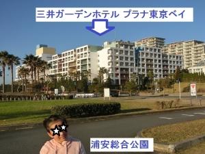 浦安総合公園14