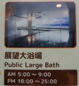 浦安総合公園15