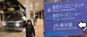 三井ホテル2-1
