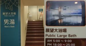 三井ホテル5