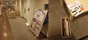 三井ホテル6