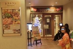 三井ホテル8-1