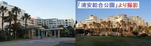 三井ホテル2-0