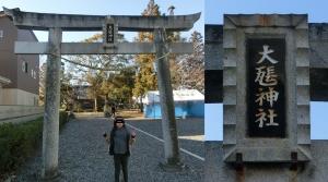 大甕神社1