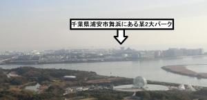 葛西臨海22