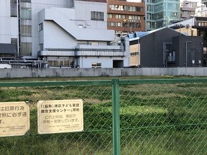 南青山問題の土地 (2)