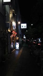 20180907鶴丸(その1)