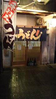20180908鶴丸(その13)