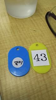 20180909ひさ枝(その2)