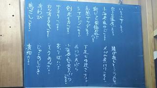 20180616まつ本(その7)