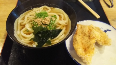 20180617麺之介(その6)