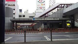 20180619高松空港(その1)