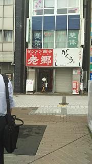 20180621平塚(その2)