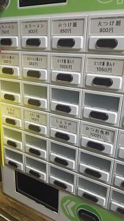 20180623ラーメン二郎新小金井街道店(その21)