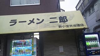 20180623ラーメン二郎新小金井街道店(その37)