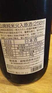 20180727麺之介(その13)