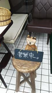20180728スマイリー食堂(その3)
