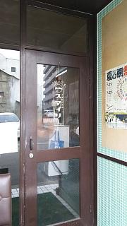 20180728スマイリー食堂(その4)