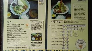20180728スマイリー食堂(その5)