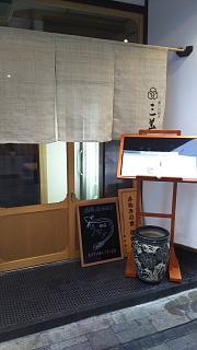 20180728三善(その1)