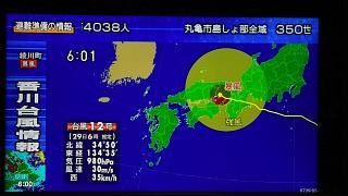 20180729台風(その1)
