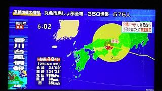 20180729台風(その2)