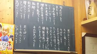 20180730まつ本(その3)