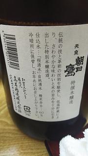 20180730まつ本(その46)