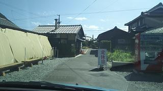 20180731中村