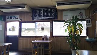 20180731飯野屋(その3)