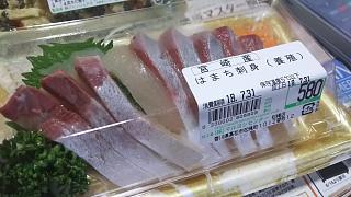 20180731夕御飯(その6)