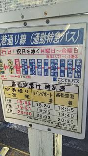 20180731東京へ(その2)