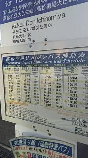 20180731東京へ(その3)
