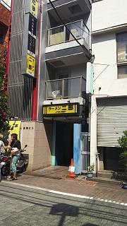 20180805ラーメン二郎JR蒲田西口店(その7)