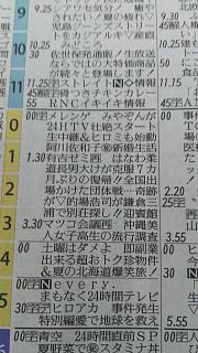 20180825ひさ枝(その2)