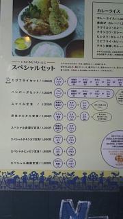 20180825食堂スマイリー(その3)