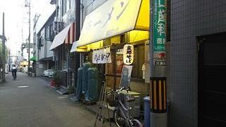 20180827讃岐ロック(その1)