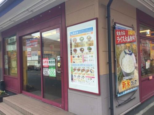 20160922_松屋上鶴間店-001